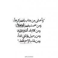 هدوء •°