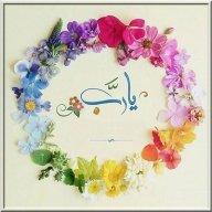 elyaahmed